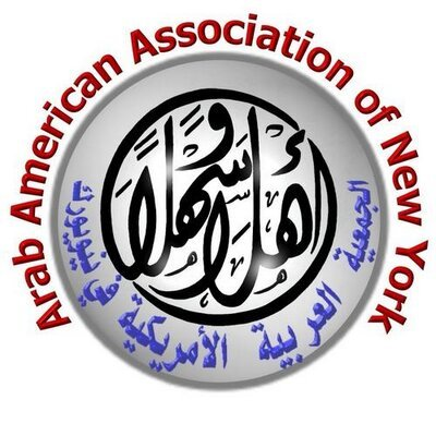 The Arab American Association of New York
